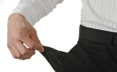 Пенсионной реформы мало — деньги заберут у всех - «Экономика»