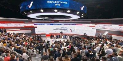 Путин на медиафоруме ОНФ: количество получающих бесплатное питание детей увеличат