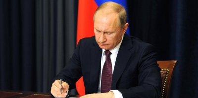 Путин подписал указ о присвоении более чем 40 аэропортам имен выдающихся россиян