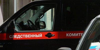СК предъявил обвинение замглавы Росрезерва в хищении более 3 млрд рублей