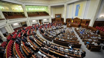 СМИ: Россия может направить наблюдателей на выборы Рады - «Новороссия»
