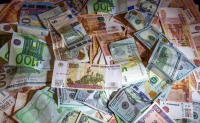 У полковника ФСБ изъяли полтора КамАЗа денег - «Происшествия»