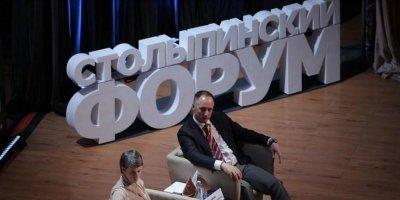 Участникам Столыпинского форума показали макет камеры СИЗО