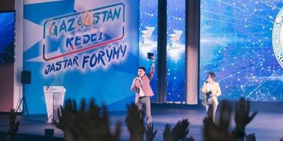 В Костанае открылся Форум российско-казахстанской молодежи