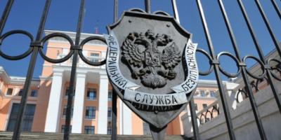 Задержанный сотрудник ФСБ побил рекорд полковника Захарченко по взяткам