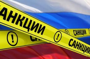 Почему санкции с России не будут сняты никогда - «Новости Дня»