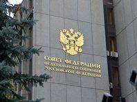 """Совет Федерации одобрил законопроект об ужесточении наказания за """"пьяные"""" ДТП - «Автоновости»"""