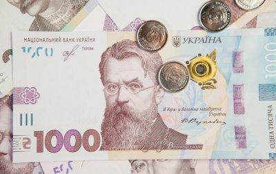 1000 гривен и монеты. Новое поколение нацвалютыСюжет - (видео)