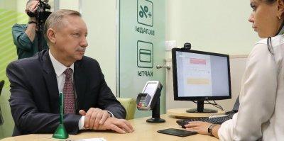 Беглов получил Единую карту петербуржца