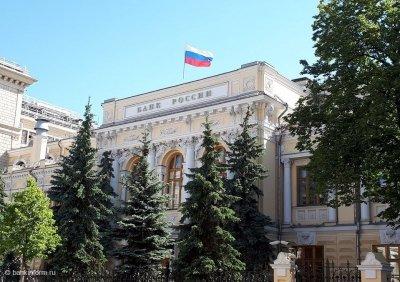 ЦБ РФ обяжет банки к использованию биометрической идентификации - «Новости Банков»