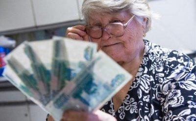Чиновники втирают Путину пенсионные очки, надеясь, что его народ простит - «Экономика»