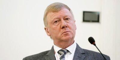 Чубайс назвал главную помеху внедрения инноваций в России