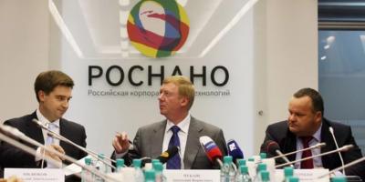 Чубайс решил направить пенсии россиян на ветряные станции