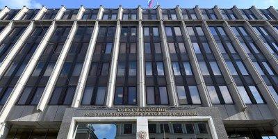 Девяти сенаторам прочат уход из Совета Федерации