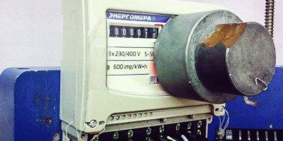 Для россиян ужесточили наказание за воровство электроэнергии