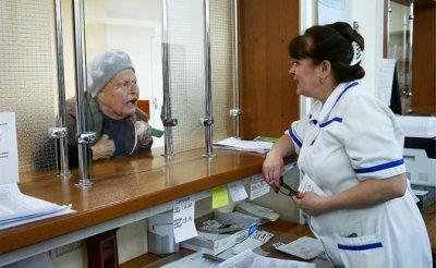 Достижение Минздрава: Здравоохранение скатилось к уровню царской России - «Здоровье»
