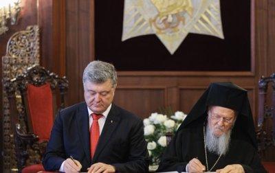 Филарет: Порошенко продал Украину Варфоломею - «Новороссия»