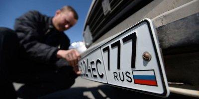 ГИБДД будет привязывать номер региона к месту регистрации автовладельца