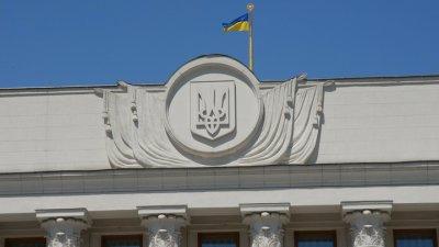 Глава Счетной палаты Украины предупредил Киев о грядущем экономическом апокалипсисе - «Новороссия»