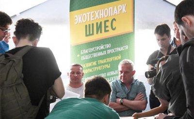Хулиганы напали на информационный центр экотехнопарка «Шиес» - «Общество»
