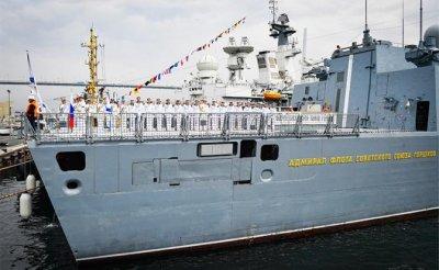 Карибский кризис-2: Россия готовится вернуться на Кубу - «Политика»