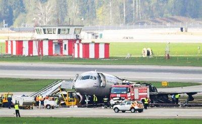 Катастрофа в Шереметьево: Виноват все-таки SSJ 100 - «Происшествия»