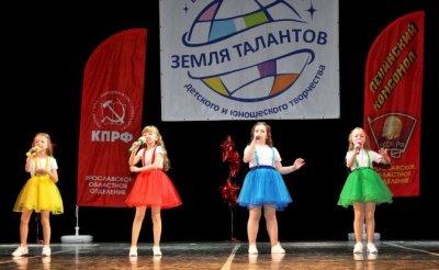 Конкурс «Земля талантов» в городе с тысячелетней историей - «Культура»
