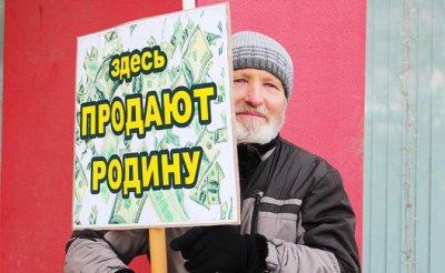 Можно смеяться над «комиком Зеленским», но у Украины больше шансов для рывка, чем у России - «Общество»