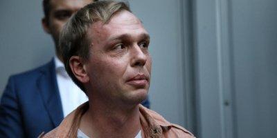 МВД признало нарушения сотрудников при работе по делу Голунова