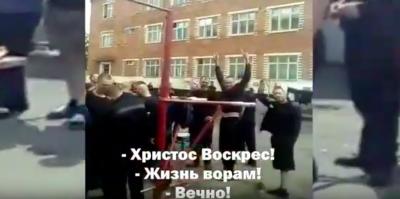 """Начальника орловской колонии уволят после пасхального банкета под лозунгом """"Жизнь ворам!"""""""