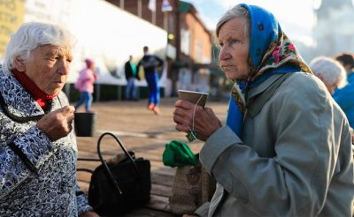 Новая пенсионая реформа: На наши счета положили глаз «эффективные менеджеры» госкорпораций - «Экономика»