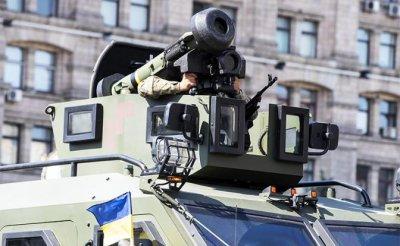 Пентагон отправит на Украину корабли с «оружием победы» - «Военные действия»