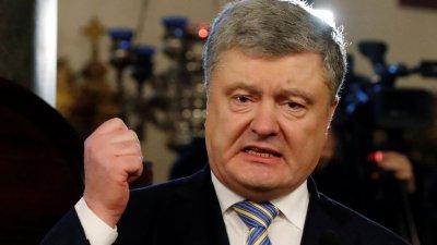 Порошенко назвал иск о регистрации «ПЦУ» вопросом национальной безопасности Украины - «Новороссия»
