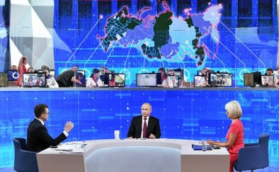 Путин сделал вид, что пенсионной реформы не было - «Общество»