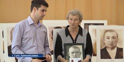 Школьники передали кировчанке запись голоса погибшего в Великой Отечественной войне отца