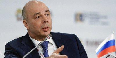 Силуанов указал на угрозу для России со стороны американской нефти