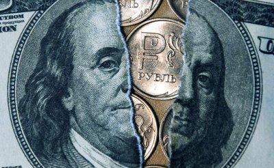Стоит ли скупать доллары, пока спекулянты подогревают рубль - «Экономика»
