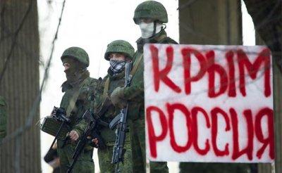 Украина: Крым — ваш, Донбасс — наш - «Политика»