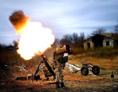Украинская армия нанесла минометный удар по окраинам Донецка - «Новороссия»