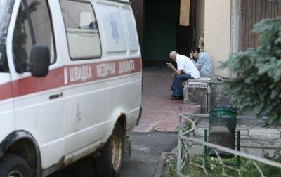 В Черкасской области 12 посетителей кафе попали в больницу с отравлением - «Новороссия»