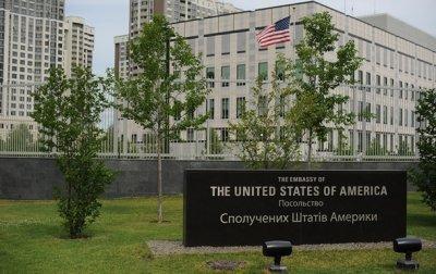 """В Киеве """"заминировали"""" посольство США - «Украина»"""