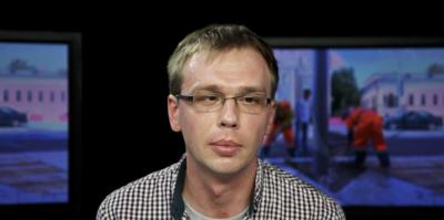 """В МВД признали непричастность журналиста """"Медузы"""" к нарколаборатории на фото"""
