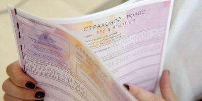 В России задумались о лишении прав за отсутствие ОСАГО