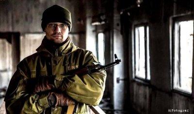 Ветеран «АТО»: Мы считали войну в Донбассе захватывающей игрой, пока не получили ответный удар - «Новороссия»