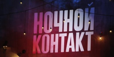 """Во """"ВКонтакте"""" начался онлайн-выпускной для школьников"""