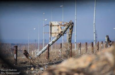 Военнослужащие ВС ДНР нанесли удар по позициям ВСУ, обстреливавшим запад Донецка - «Новороссия»