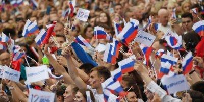 """""""#ЯРоссия"""": более 30 тысяч человек пришли на концерт на Красной площади"""