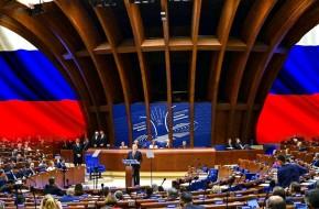 Возвращение России в ПАСЕ затягивается, но денег от нее ждут - «Новости Дня»