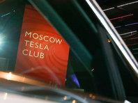 Два неисправных ключа от Tesla Model X обошлись московским продавцам электрокара почти в 20 млн рублей - «Автоновости»