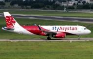 FlyArystan намерена увеличить авиапарк до 15 воздушных судов - «Экономика»